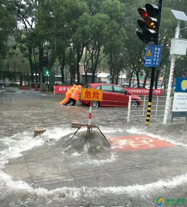 今明东莞仍有大暴雨!路段水浸严重 PE排水管业 广东克拉管 广东内肋管 广东钢丝网骨架管
