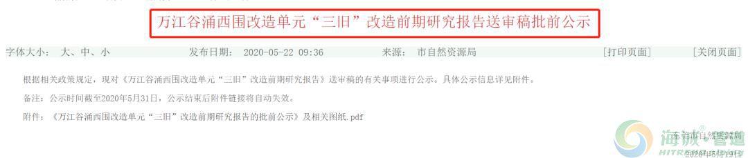 5-22日東莞萬江、虎門要更新改造有需要pe給水管|廣東克拉管|廣東內肋管|廣東鋼絲網骨架管